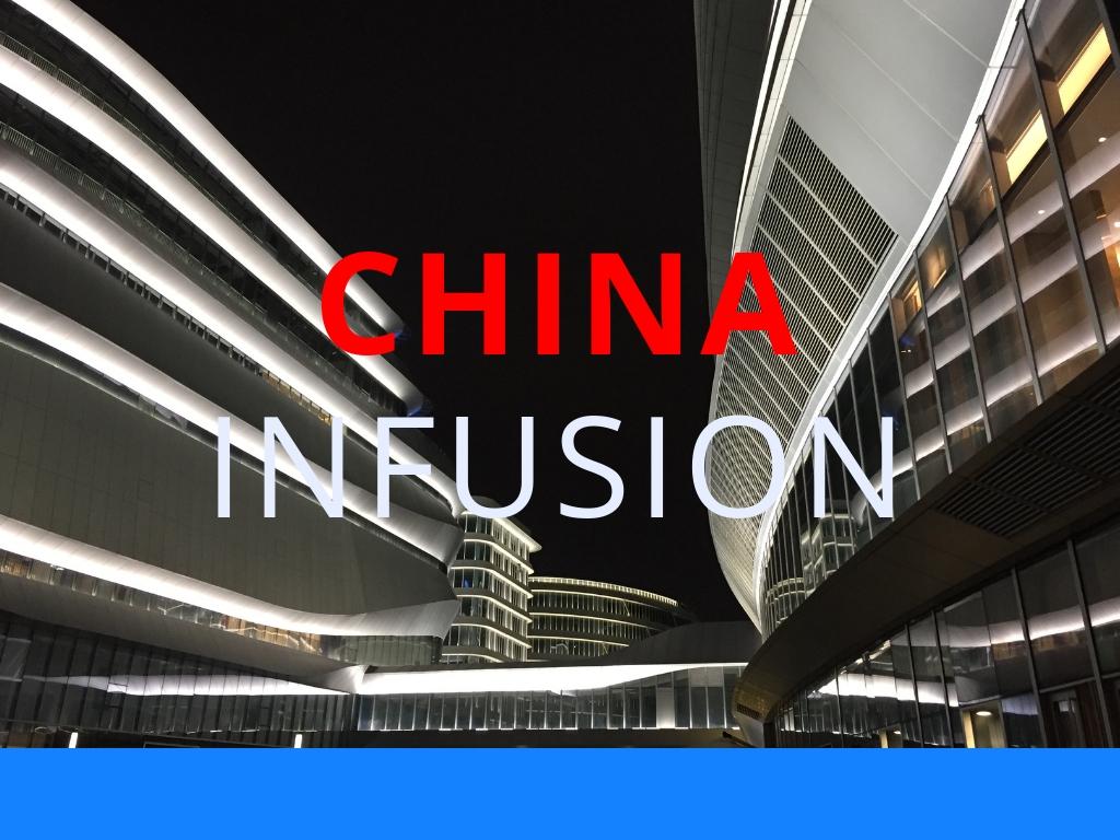 Messegelände in Shanghai